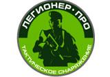Интернет магазин ЛЕГИОНЕР-ПРО